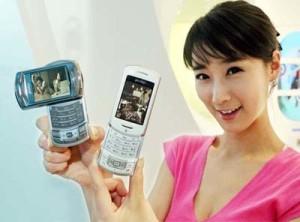 Samsung SCH-B710 Handy