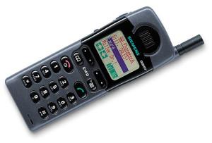 Siemens S10 Handy