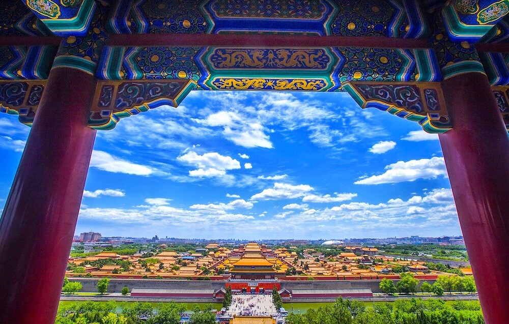 Peking China